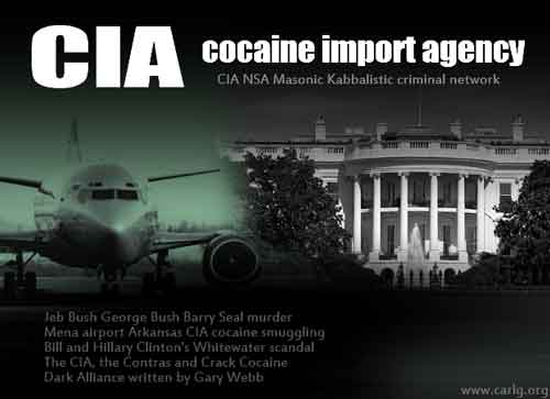 an analysis of the allegations of cias involvement in the 1980s cocaine ring in california The involvement of the central intelligence agency in cocaine trafficking in central america during the reagan after the gary webb report in the mercury news, the cia inspector general frederick hitz was assigned to investigate these allegations in 1996.